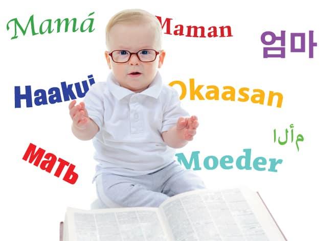 teach your children to speak another language